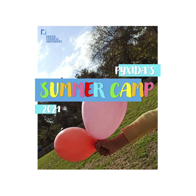 Πυξιδα Summer Camp 2021