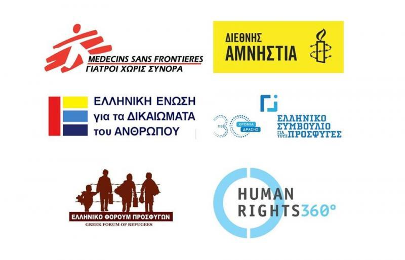 ΔΕΛΤΙΟ ΤΥΠΟΥ μετά τη συνέντευξη τύπου των 6 οργανώσεων για το Σχέδιο Νόμου για το Άσυλο και τη Διεθνή Προστασία