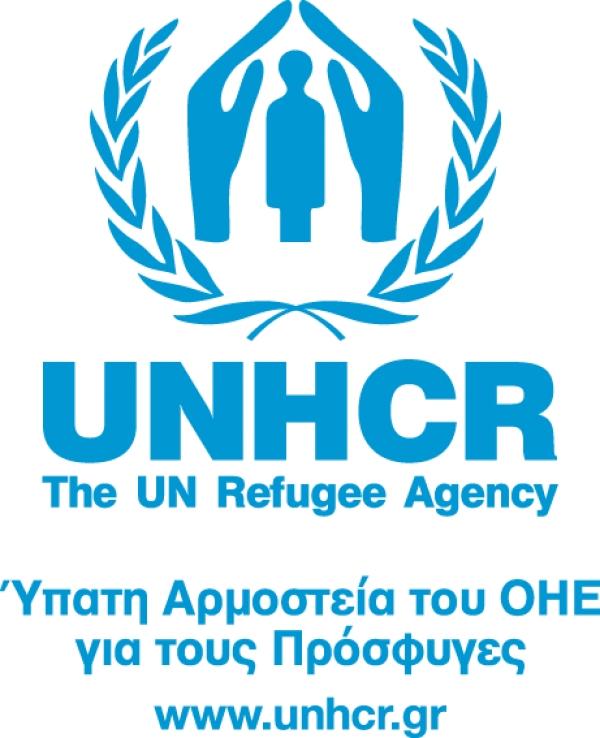 Κέντρο Ενημέρωσης για Αναγνωρισμένους Πρόσφυγες, δικαιούχους επικουρικής και ανθρωπιστικής προστασίας 2015