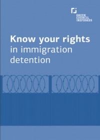 A new information brochure published on asylum seekers rights in detention