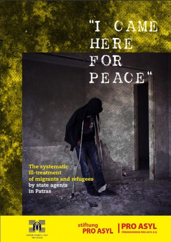 Έκθεση των ΜΚΟ Proasyl και ΕΣΠ για τη ρατσιστική βία στην Πάτρα
