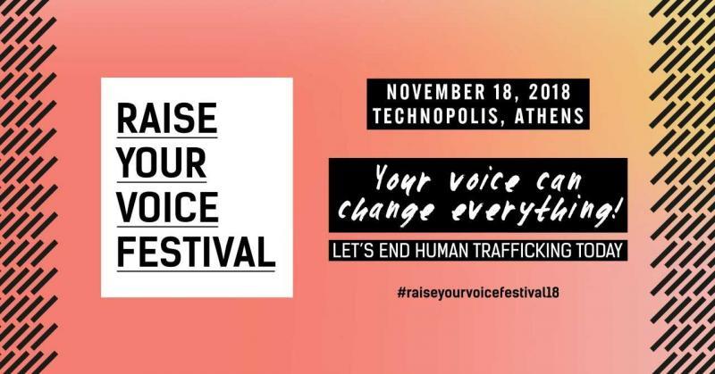 Το ΕΣΠ συνδιοργανωτής στο Raise Your Voice Festival την Κυριακή, 18 Νοεμβρίου στην Τεχνόπολη!