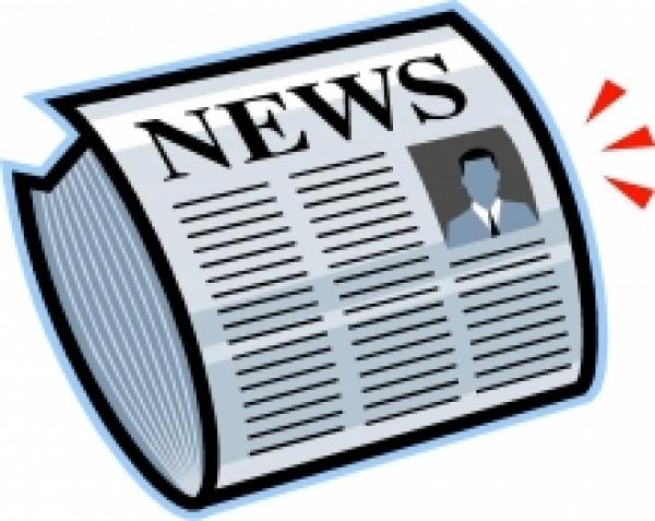 Έκθεση για την επίσκεψη κλιμακίου του ΕΣΠ στα Νέα Κέντρα Κράτησης Αλλοδαπών Κομοτηνής και Ξάνθης
