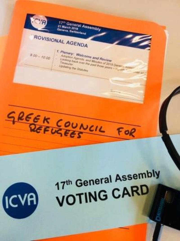 Συμμετοχή του ΕΣΠ στο συνέδριο του International Council for Volunteer Agencies (ICVA)